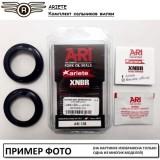 Сальники вилки ARIETE ARI.003R TCL 35*48*13/14.5