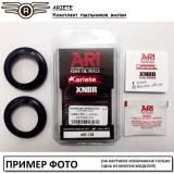 Пыльники вилки ARIETE ARI.081 Y-9 45*58.3/62.3*4.5/11