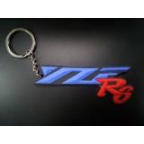 Брелок YZF-R6