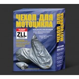 Чехол мотоциклетный 4005 ZLL Кросс, эндуро