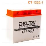 Аккумулятор мото CT1220.1 20A/h (YT19BL-BS)