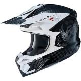 Шлем HJC i 50 ARTAX MC5
