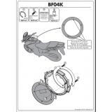 Адаптер для сумок на крышку бака KAPPA TANKLOCK для Kawasaki BF04K