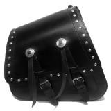 Боковая сумка КАСТОМ