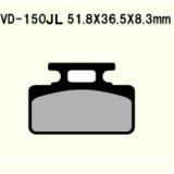 Тормозные колодки VESRAH VD-150JL
