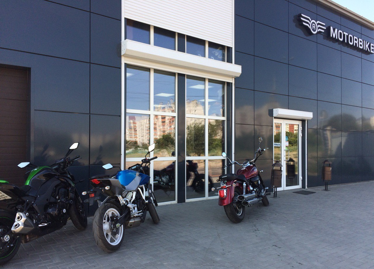 мотосалон в Волгограде  MOTORBIKE мотосервис